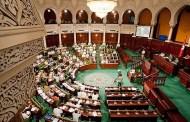 أزمة الشرعية تمزّق ليبيا إِرَباً