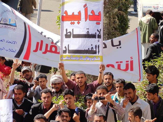 اليمن: بيئة الأعمال تعاني الفساد وغياب الاستقرار