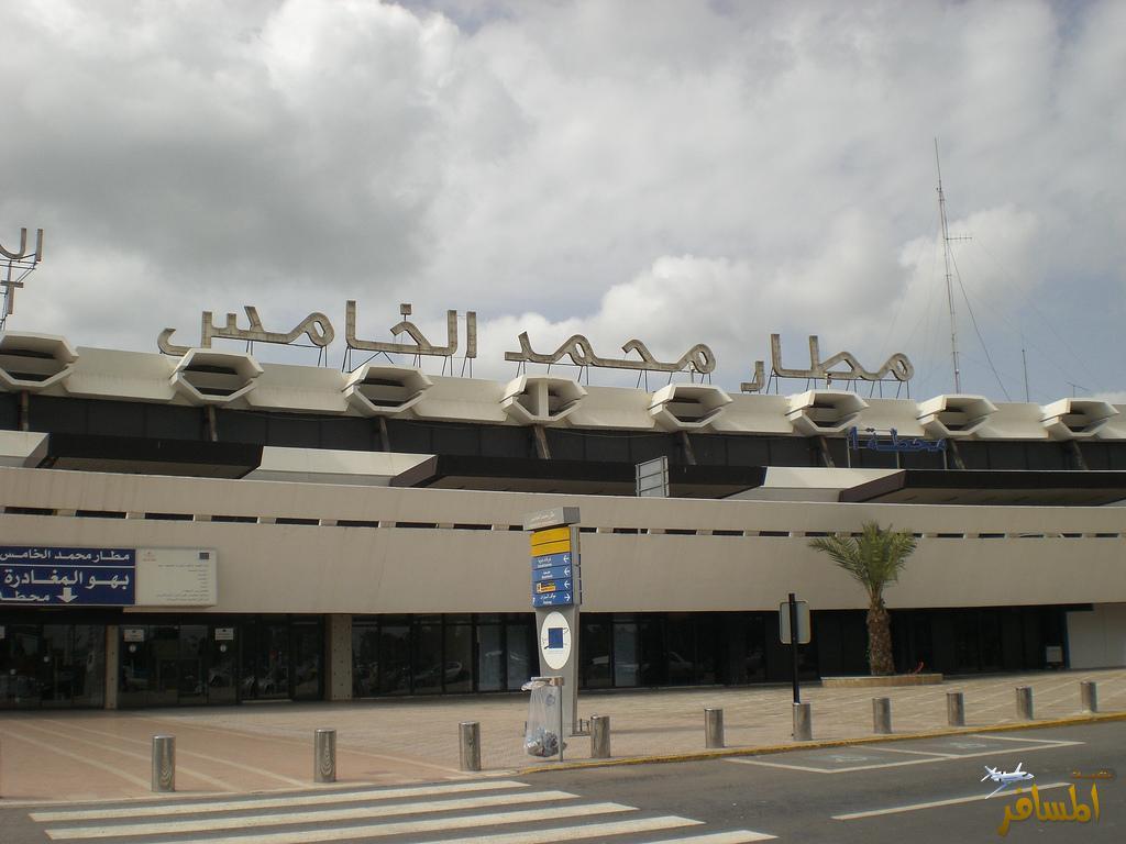 """مطار محمد الخامس الدولي في الدار البيضاء: صار المحور الرئيسي لكل رحلات """"رام"""""""