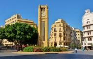 عامٌ جديد، لكن القضايا القديمة عالقة في لبنان