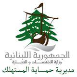 ازمة لبنان المائية تُنتج سوقاً سوداء