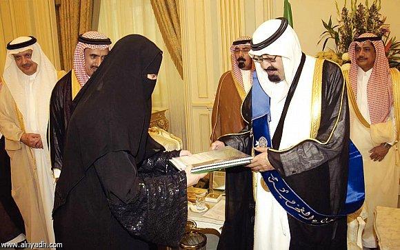 الملك عبدالله بن عبدالعزيز وحقوق المرأة