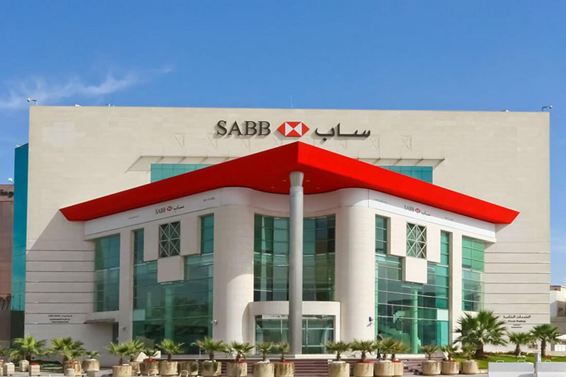 البنك السعودي البريطاني: دمج وحدة الخدمات المصرفية الخاصة مع قسم إدارة الثروات