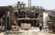 مقاربة إقتصادية للبنى التحتية في لبنان