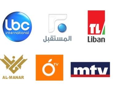 تلفزيونات لبنان في أزمة