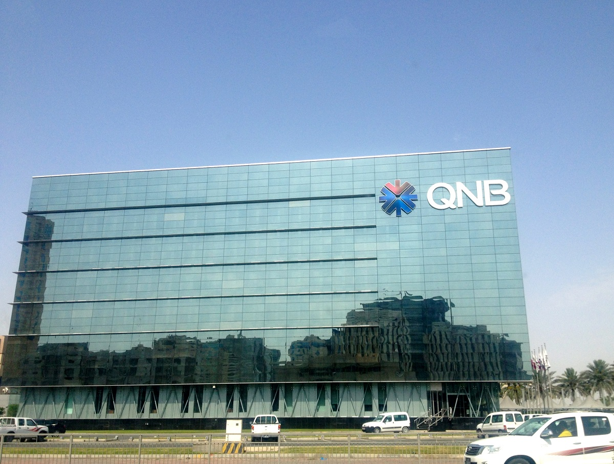 بنك قطر الوطني: يتوسع لكن السياسة تقيده