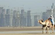 الخليج العربي: تنوّع مشاريعه يؤهّله لقيادة التنافسية العالمية