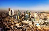 عُمان: أهمية الدور الحكومي في قطاع العقارات