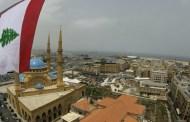 دور الأحزاب المسيحية اللبنانية تخفيف حدّة الطائفية