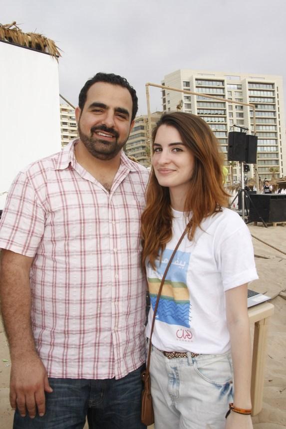 مريم الأمين ومحمد الأيوبي