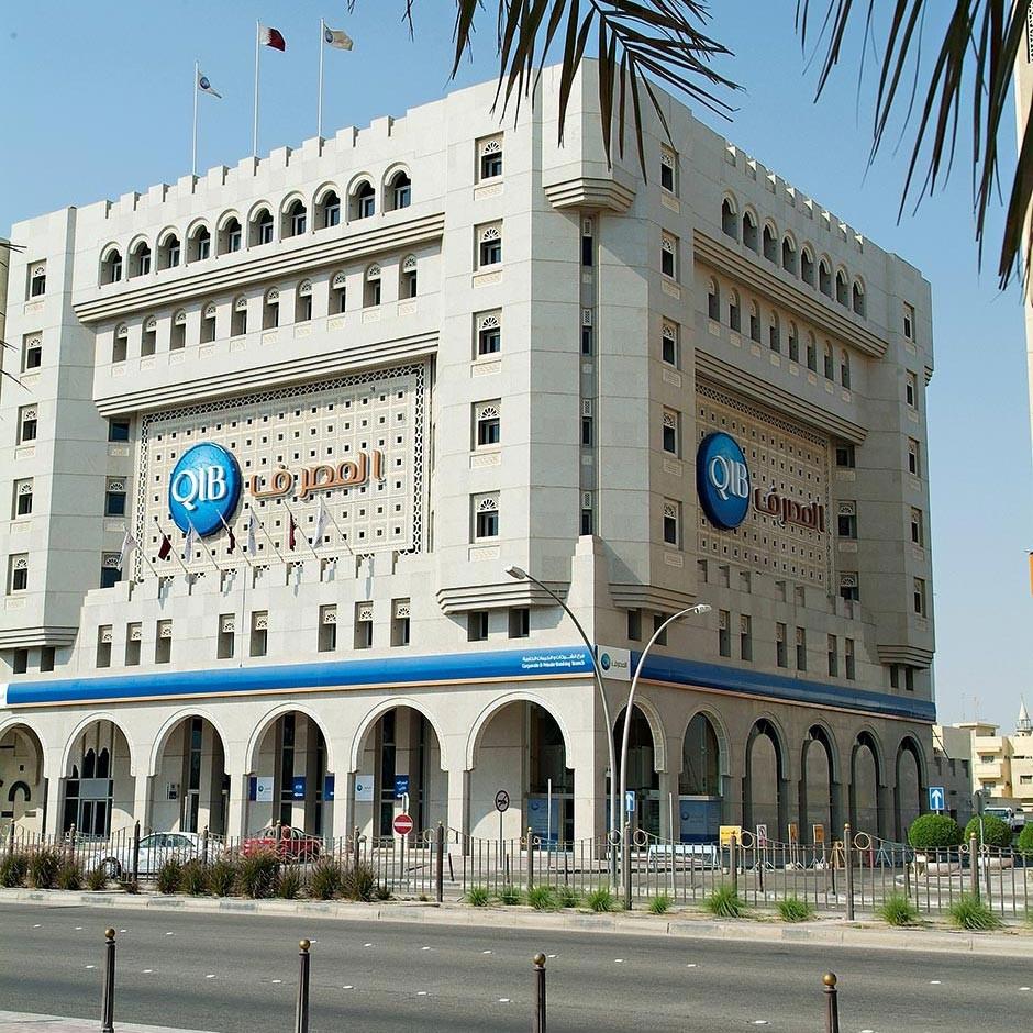 البنك الإسلامي في قطر: تصنيفه إرتفع