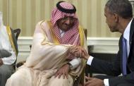 إعادة تحديد العلاقات الأميركية - الخليجية