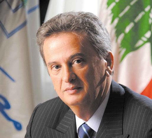 رياض سلامة: المال والمعرفة ركيزتان لنمو الإقتصاد اللبناني