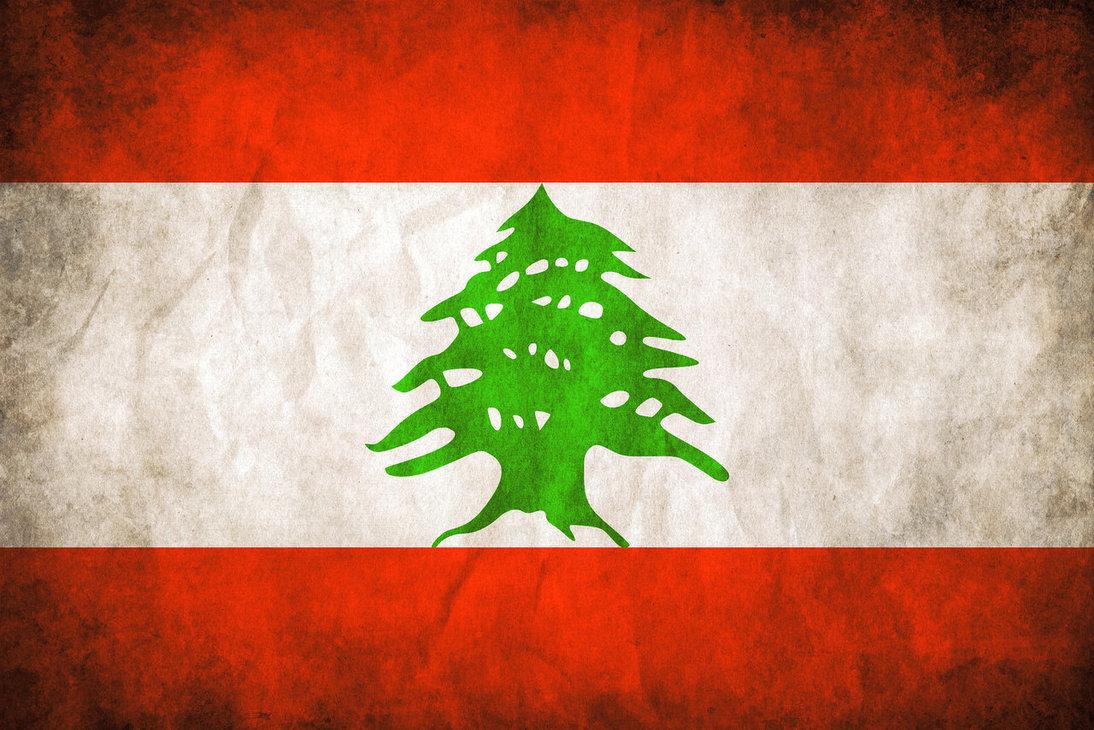 لبنان المصدّر السابع والمستورد الثاني عربياً للعقود المُبرَمة