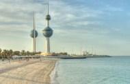 فائض الميزان التجاري الكويتي خسر خُـمسه خلال سنة