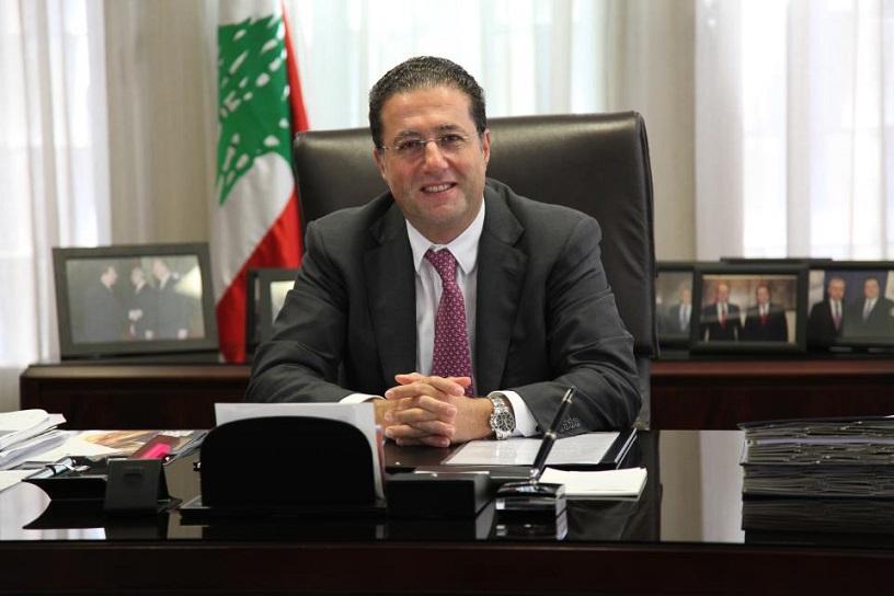غرفة بيروت وجمعية
