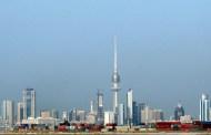 الكويت الأخيرة خليجياً في أداء الموانئ