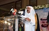 بيروت تحتفل باليوم الوطني السعودي