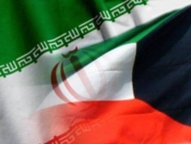 إيران: فرصة الكويت الضائعة