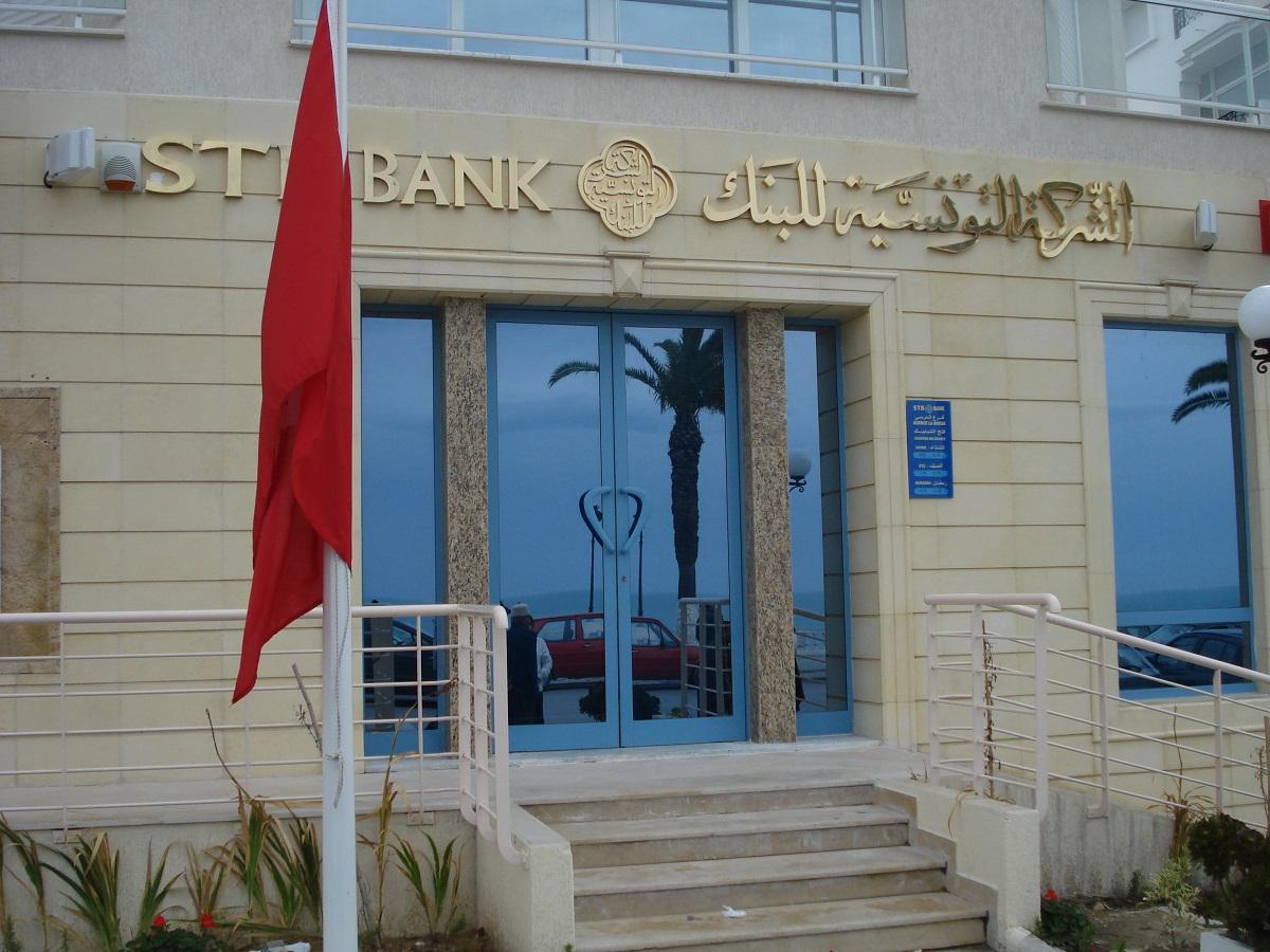 الإنقاذ المصرفي المُعِيب في تونس