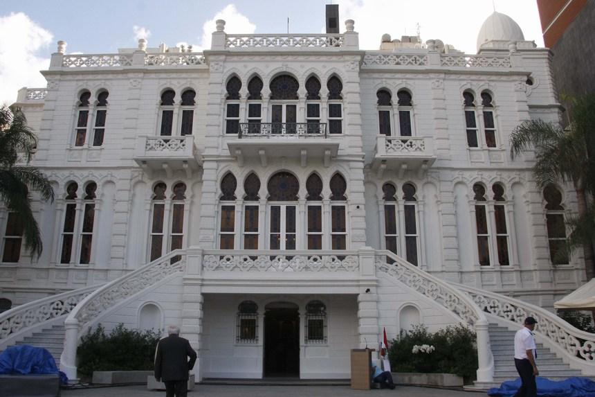إعادة افتتاح متحف نقولا سرسق في الأشرفية