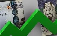 تناقض بين تصنيفين إئتمانيين للإقتصاد السعودي