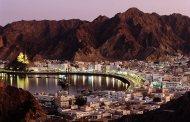 عُمان، عالقة بين السعودية وإيران