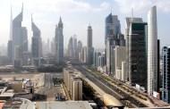 نجاح التنوع الإقتصادي في الإمارات مثالٌ يُحتذى