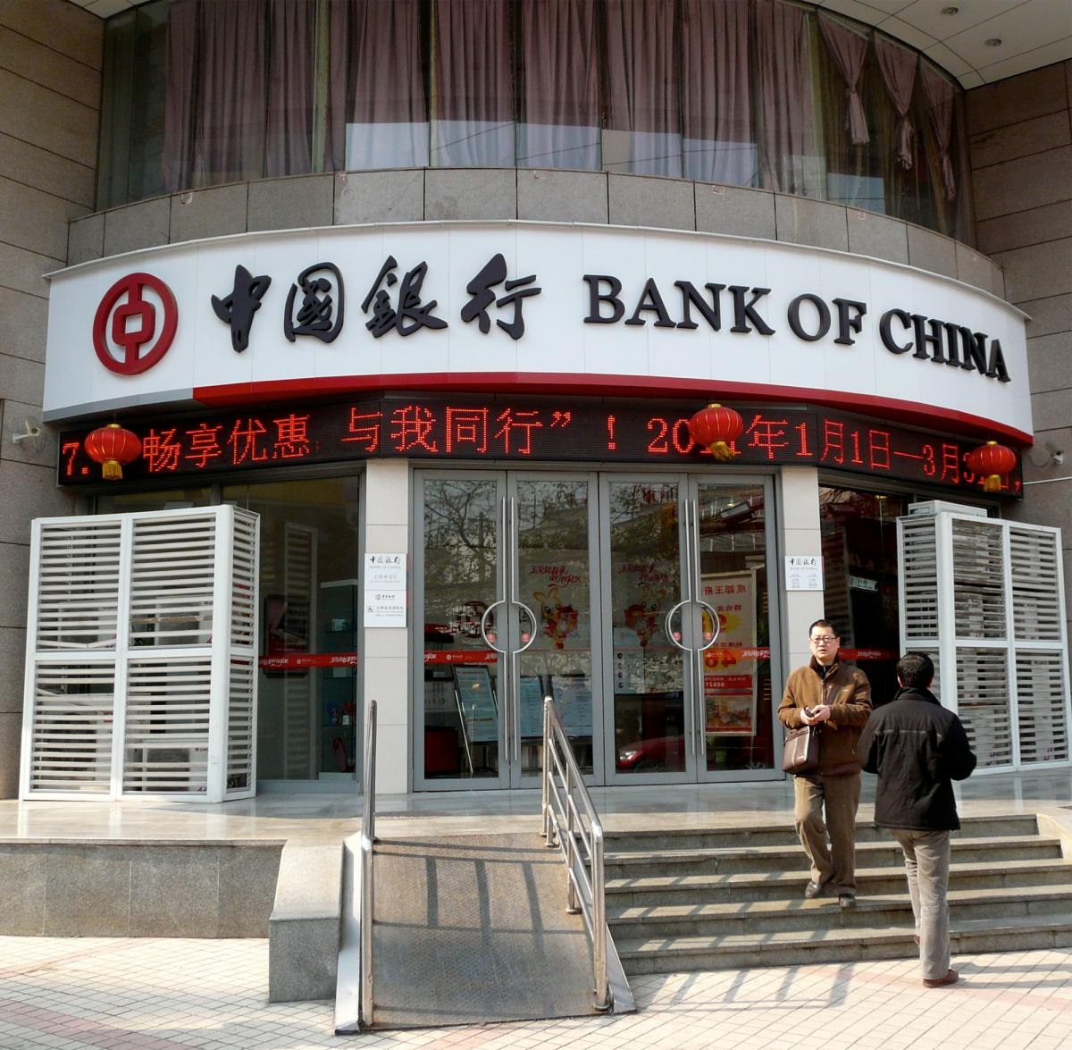 البنوك الصينية تبقى في الظل في الوقت الراهن