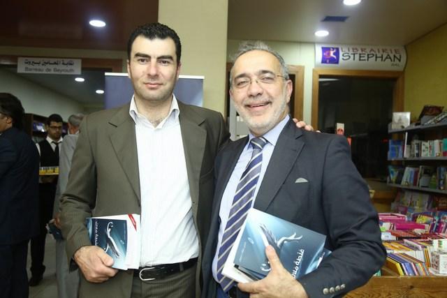 سمير نعيمة وعمر الراسي
