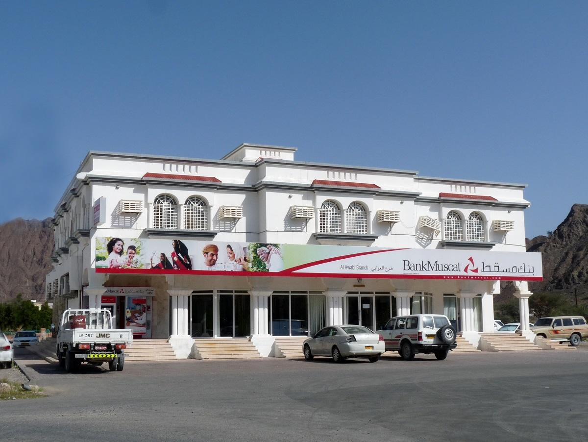 الصناعة المصرفية في سلطنة عُمان مُستَقرّة