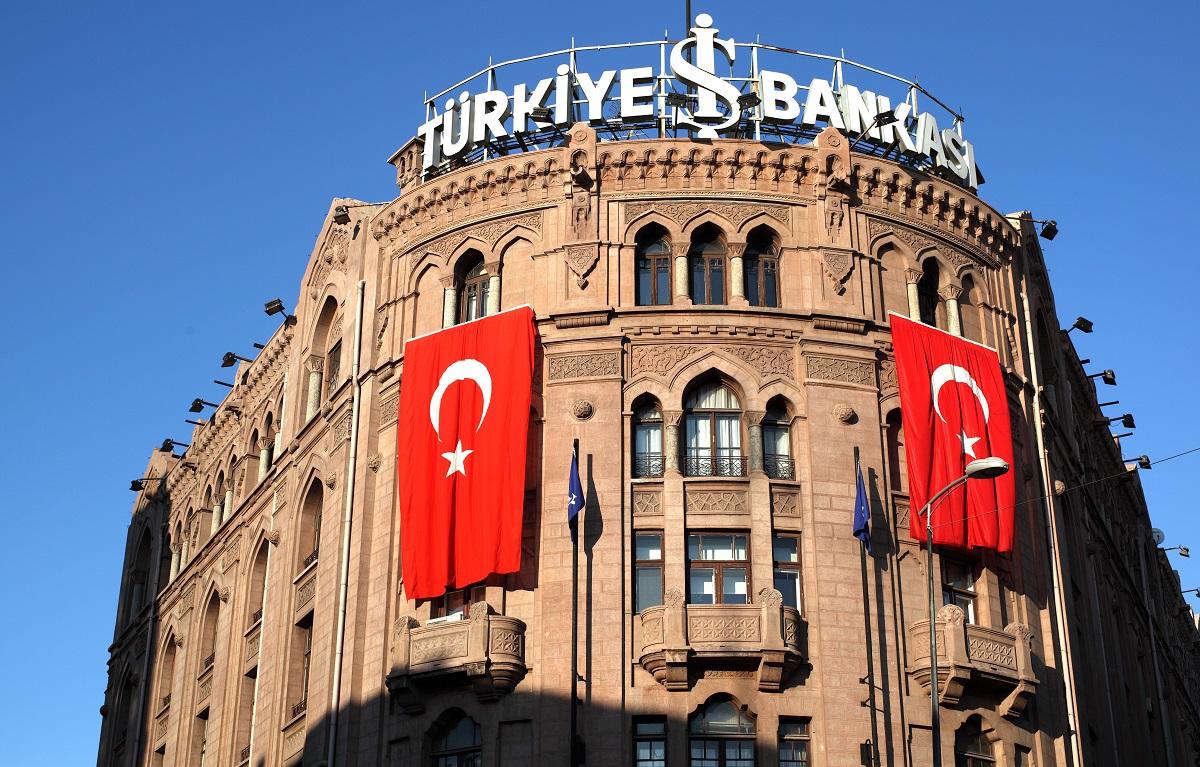 """""""إيش بنك"""": الحكومة التركية تستهدفه"""