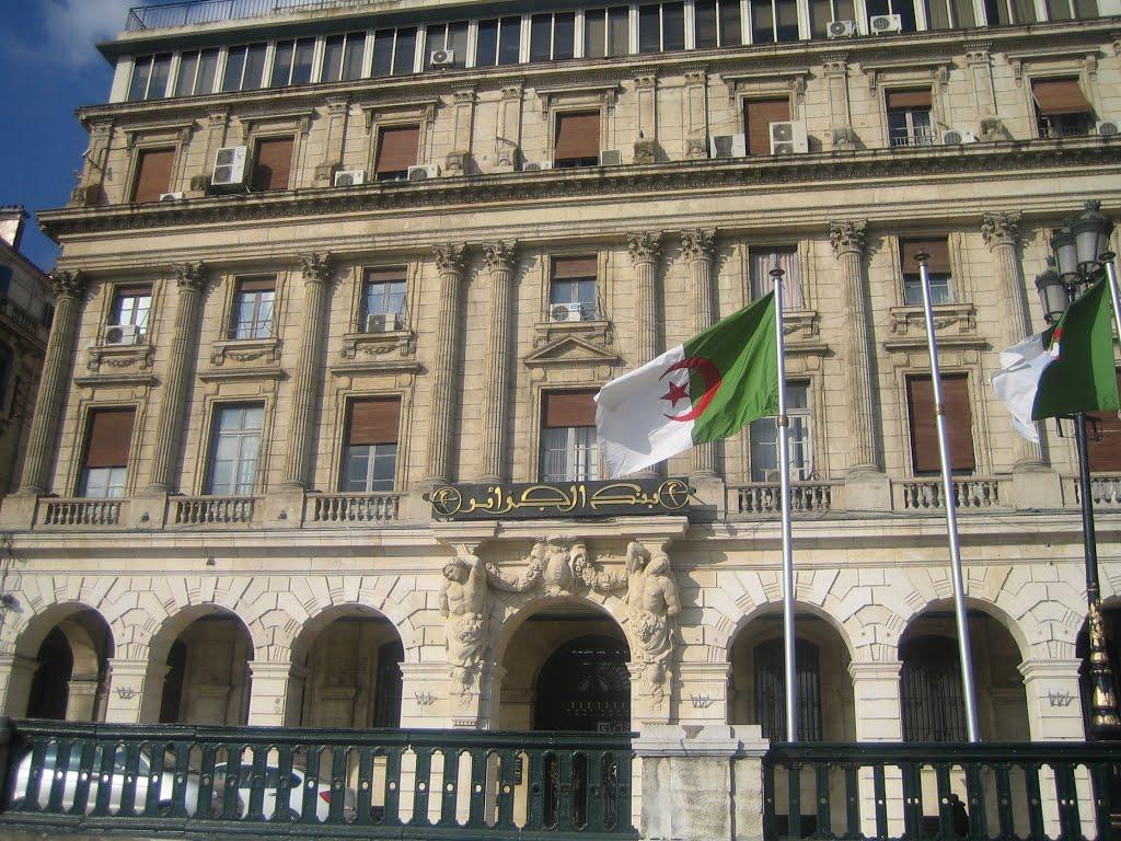 البنك المركزي الجزائري: إنخفضت الإحتياطات الأجنبية