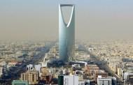 صندوق النقد يدعم السعودية في التحول الاقتصادي
