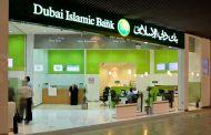 المصرفية - الإسلامية ترياق للتضخم؟