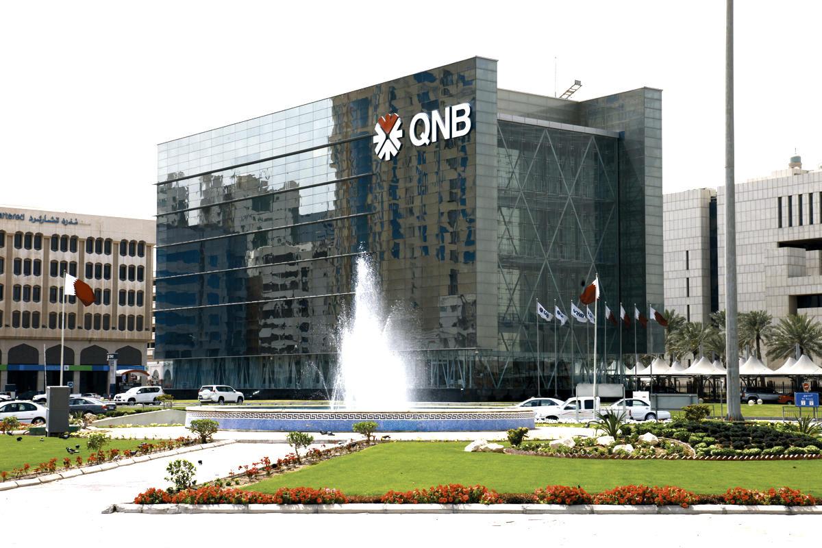 القطاع المصرفي القطري يُظهِر مرونة