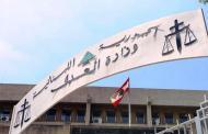 لبنان: تراجع مستوى الحرية الإقتصادية