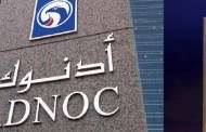 شركة أبو ظبي الوطنية للنفط توحّد عملياتها البحرية