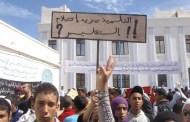 تونس تُطوِّر مناهج التعليم في مدارسها وجامعاتها لمعالجة بطالة الشباب المُرتَفِعة
