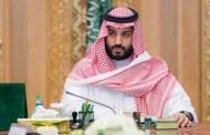 المملكة العربية السعودية تدفع فواتيرها