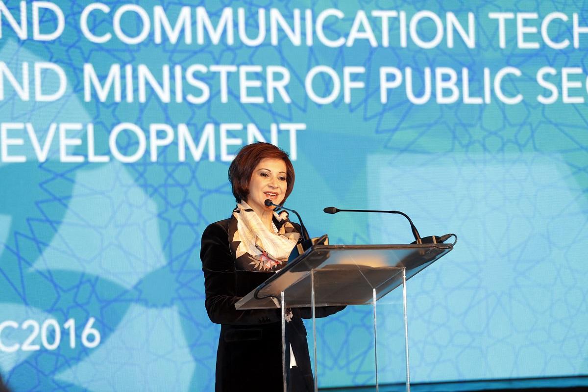 """الوزيرة مجد شويكة: الإعلان عن مبادرة """"ريتش 2025""""."""