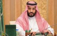 هل يستطيع محمد بن سلمان إعادة تشكيل المملكة العربية السعودية؟