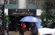 لبنان: تَعدّدتِ الأسبابُ والبطالةُ واحدة
