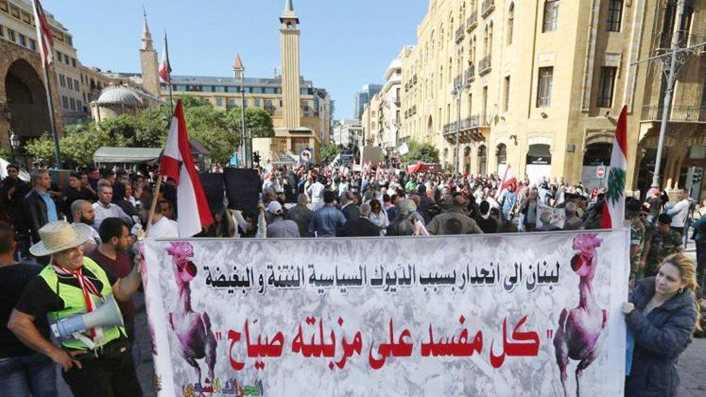 الفسادُ حالــةٌ كيانيةٌ وممارسةٌ فيديراليةٌ في لبنان