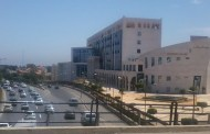 الجزائر تتطلَّع إلى التكنولوجيا لتطوير مؤسسات التعليم العالي