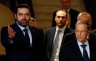 القِمَّةُ لإيران والفُرصَةُ للبنان