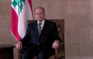أيبقى لبنانُ مُعفَى من الثوراتِ ومَشمولاً بضرائِـبِها