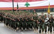 أما الجيشَ اللبناني فلا تَقهَر