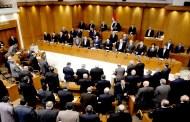 لماذا غُيِّبت المرأة تقريباً في البرلمان اللبناني