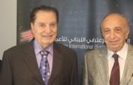 مؤتمر بلانيت ليبانون 2017 برعاية الحريري في بيروت ... شبكة للتعاون والاستثمار مع المغتربين